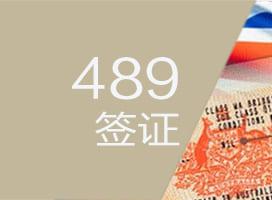 中国注册护士3个月拿下489
