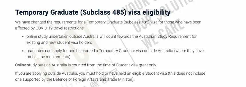 移民局悄悄更新境外学习政策,事关485及EOI加分